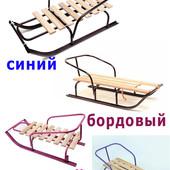Санки СД-1 продольная планка Украина для девочек и мальчиков
