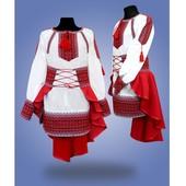Украинский вышитый костюм на девочку « Стильная Украиночка»