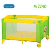 Манеж-кроватка детский