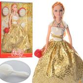 Кукла-принцесса в золотом платье