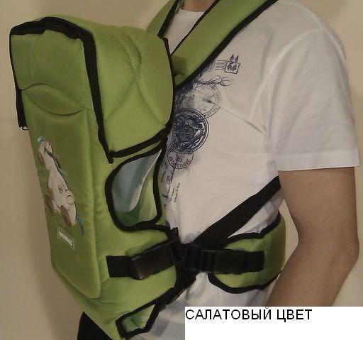 Рюкзак кенгуру переноска для детей Rainbow Womar15 excluzive (салатовый) фото №1