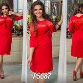 Платье размеры 48-54