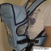 Рюкзак кенгуру переноска для детей Rainbow Womar15 excluzive ( голубой )