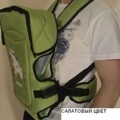 Рюкзак кенгуру переноска для детей Rainbow Womar15 excluzive (салатовый)