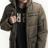 Куртка зимняя подростковая утепленная