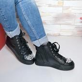 Ботиночки на флисе