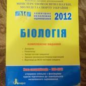 Біологія. Історія України. Підготовка до ЗНО 2012