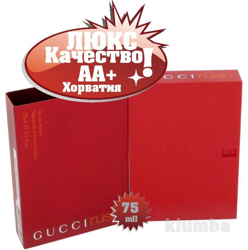 Все бренды gucci rush люкс качество ! хорватия прямые поставки фото №1