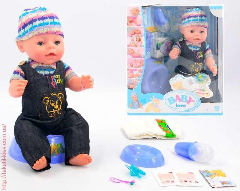 Кукла пупс baby born, беби борн, бейби бон, берн, лялька копия фото №1