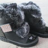 Зимние Ботинки c кроликом