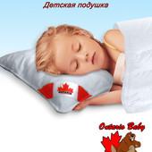 Детская постель, детская подушка с шариками Fluffy balls (300 гр)