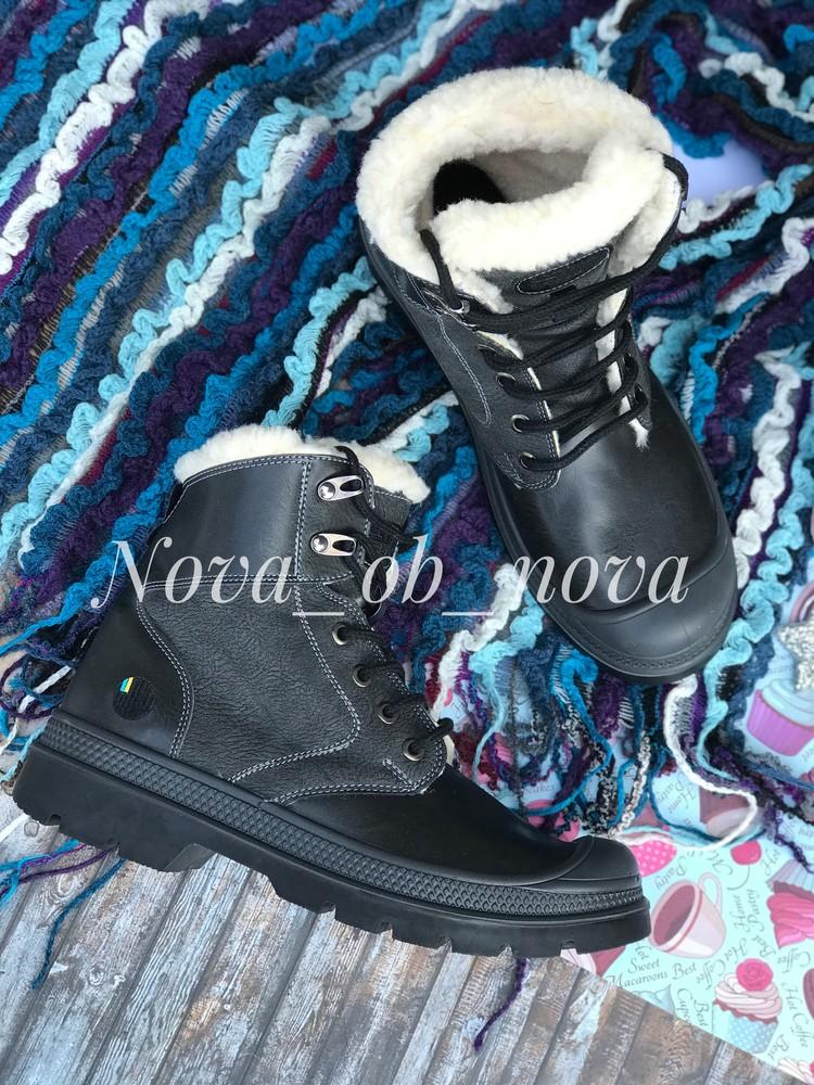 Ботинки зимние литма на меху фото №1
