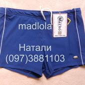Мужские шорты купальные Marko (Польша), размер L