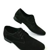 Мужские классические туфли из натурального замша 208 Sart