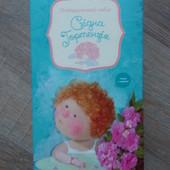 Подарочный набор для детей Шампунь и Пенка для купания Гапчинская
