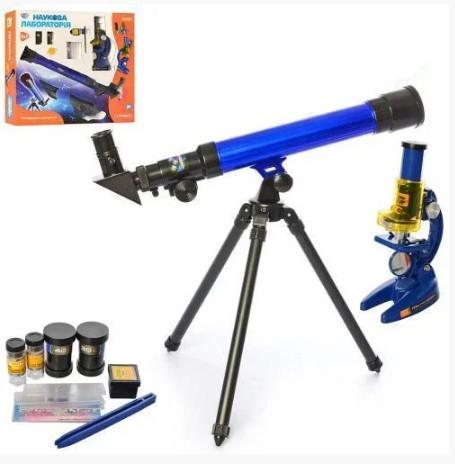 Детский набор 2 в 1 телескоп -микроскоп sk 0014 (cq 031) фото №1