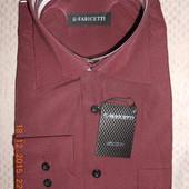 Рубашки мужские с длинным рукавом новые, 39 р