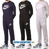 Nike Мужской спорт костюм(c 46-58) №5601