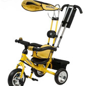 Скидка! Велосипед 3-х колесный Mini Trike (желтый). артикул LT950 жовтий