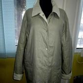 Стильная двухстороняя куртка 2 в 1
