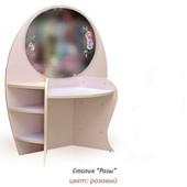 Дамский столик Розовый наверняка понравится вашей малышке!