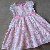 нарядное кружевное платье р.98