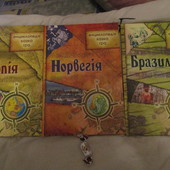 лот 3 в 1 - новые большие книги - Бразилия, Норвегия, Эфиопия