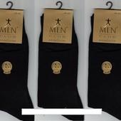Носки мужские демисезонные 100% х/б Milano Club Exclusive, без шва, 41-45 размер, чёрные