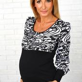 Кофточка в черно-белой гамме для беременных и для кормления