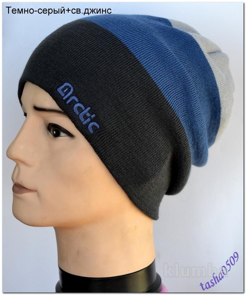 В наличии шапка-чулок мужская двойная разные цвета фото №1