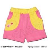 Детские шорты для девочки *Оригинал* р.110