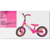 Велобег Extreme Balance Bike BB003, розовый