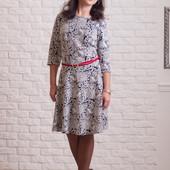 Платье трикотажное Астра