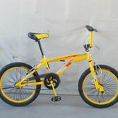 Велосипел 20 дюймов Starter BMX