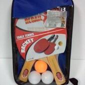 Теннисные ракетки (3 шарика, чехол) 6678N
