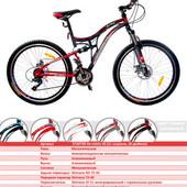 Велосипед Starter 26 дюймов AS-13421-26
