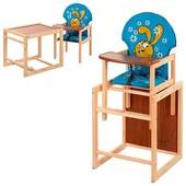 Виваст Зайчик Крош MV 010 стульчик для кормления трансформер Vivast столик деревянный