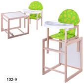 Виваст MV 102 стульчик 2 в 1 для кормления столик Vivast детский деревянный