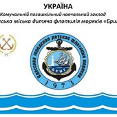Одесса! Бесплатное обучение детей будущей профессии моряков