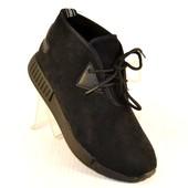 Комфортные мужские ботинки SK-517