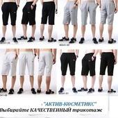 Мужские спорт бриджи(с 52 по 58 размер) №60341
