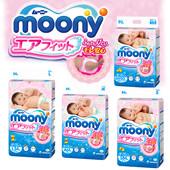 Подгузники Moony для новорожденных
