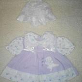 Платья от 0- до 6 месяцев