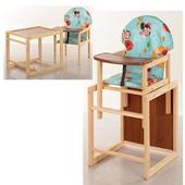 Детский деревянный стульчик для кормления V-002-2