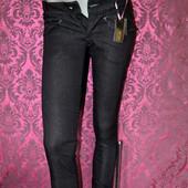 Классные джинсы - Италия