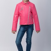 Куртка косуха детская