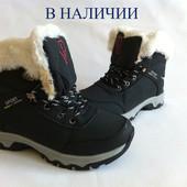 детские зимние ботинки 33-35