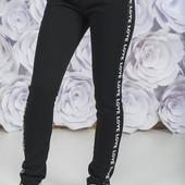 Стильные спортивные штаны с начесом 01390 (2 цвета)
