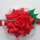 Роскошная роза на повязке.