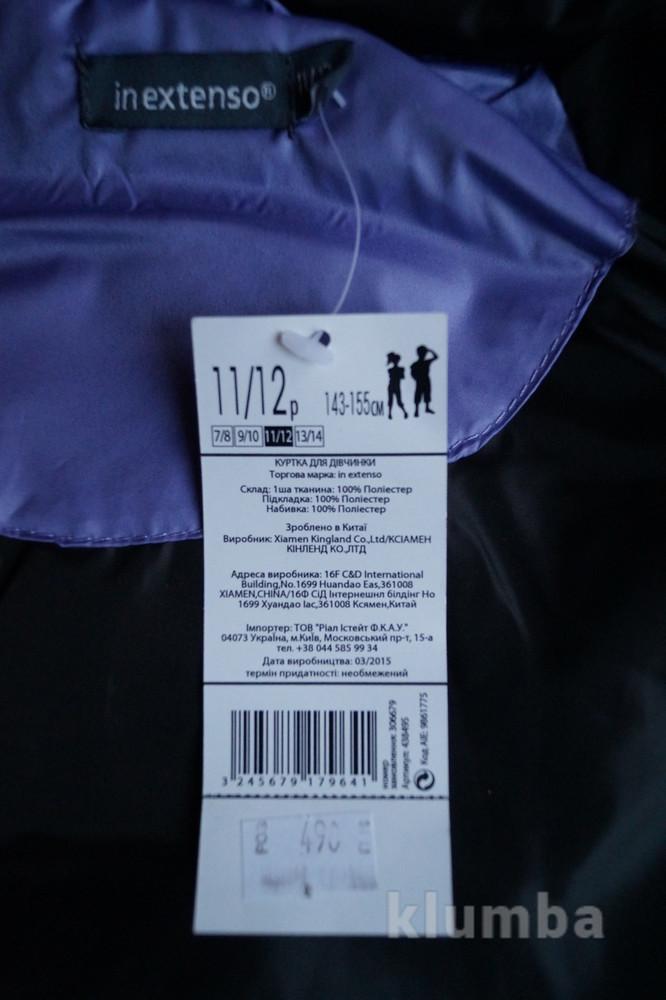 Куртка, новая, демисезонная для девочки, р. 119, 122, 128, 134, 140, 146, 152, 158, 161 фото №5